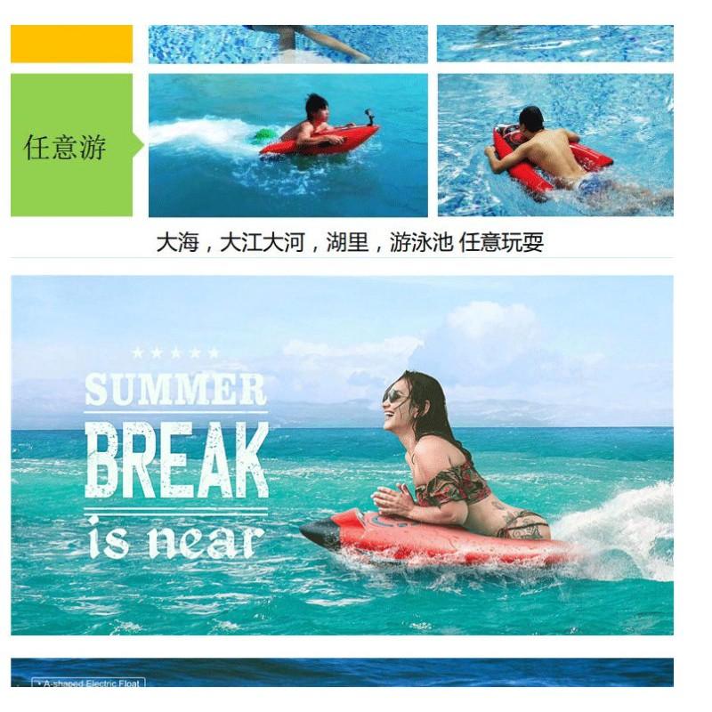 爆款新品智能救生圈水上滑板助力器動力浮板抖音同款游泳浮板電動沖浪板 熱賣..