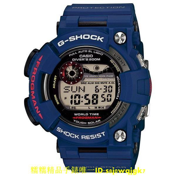 CASIO 卡西歐 G-SHOCK GF-1000NV-2 FROGMAN 蛙王 海軍藍