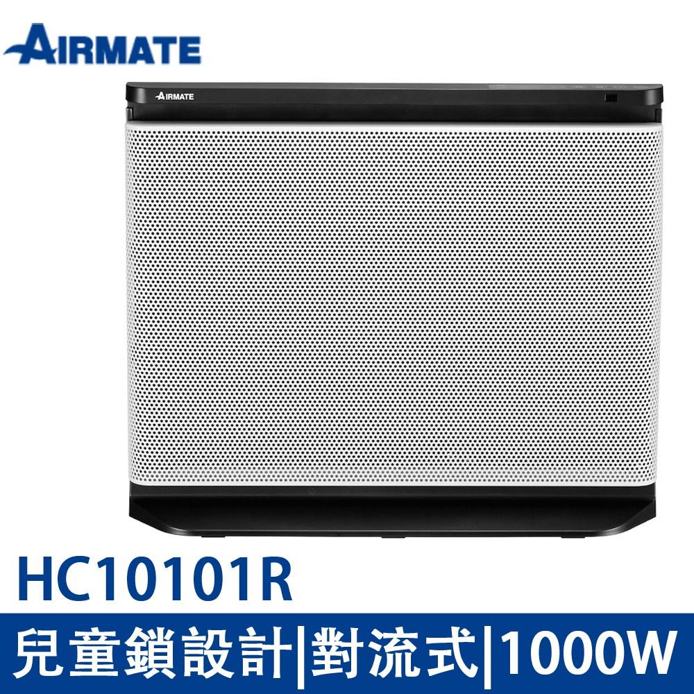 AIRMATE艾美特 HC10101R/對流式電暖器 廠商直送 現貨