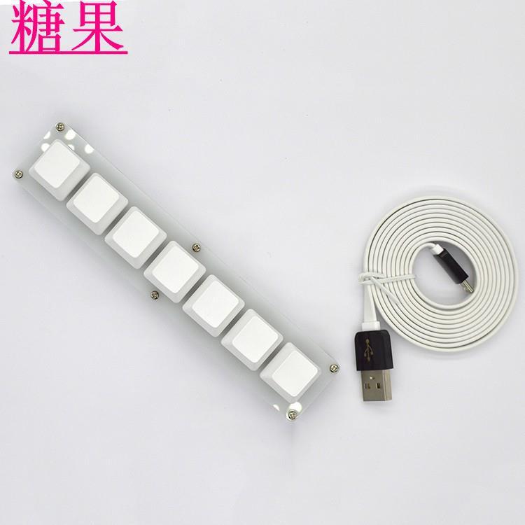 🌸🔥糖果🔥🌸7鍵鍵盤 USB接口自定義宏迷你機械鍵盤 快捷鍵 一鍵密碼 osu Sayobot