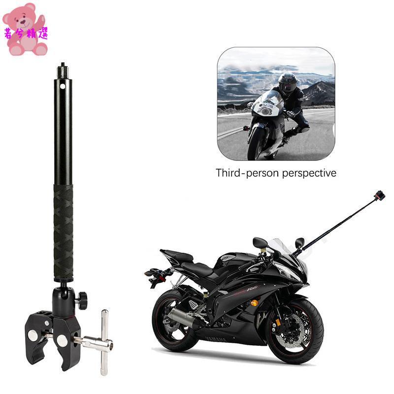 【臺灣現貨】適用於 Gopro Dji Insta360 One R One X2 隱形自拍桿配件的第三人透視摩托車若兮