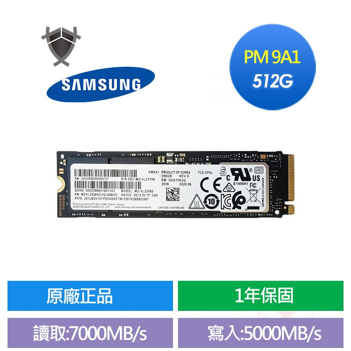 SAMSUNG PM9A1 PM981A PCIe 4.0 512GB