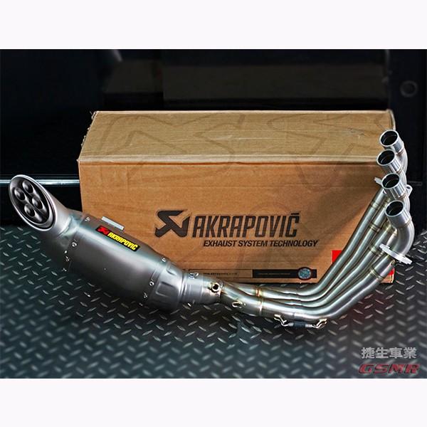 『捷生車業』 Akrapovic 蠍子管 四孔 HONDA CB650R CB650F CBR650R 排氣管 CB系列
