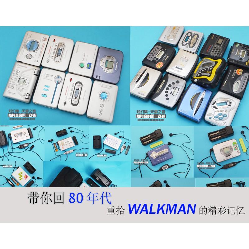 【懷舊CD機隨身聽】2手索尼SONY老式磁帶機隨身聽walkman復古懷舊超薄卡帶機功能完好
