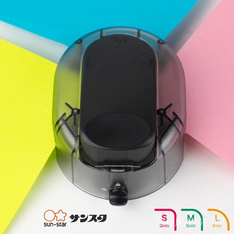✷現貨✷圓角器✷✷日本太陽星圓角器SUN-STAR三用切角器 加厚省力手工升級版圓角器 Ki1H