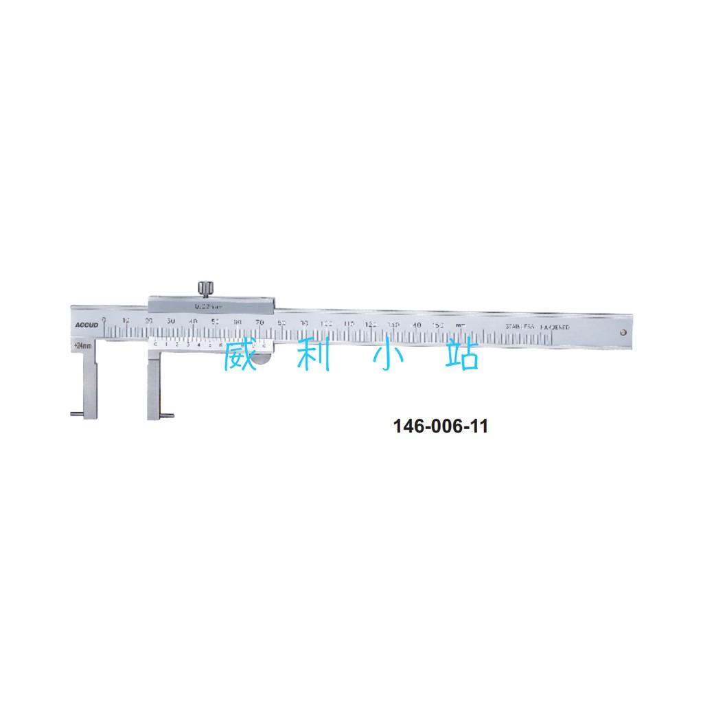 【威利小站】 ACCUD 電子卡尺  游標卡尺 146-006-11 丸內溝游電子卡尺 24-150mm