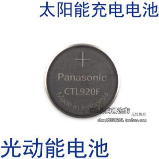 【熱銷產品】卡西歐電波錶電池CTL920紐扣電池太陽能充電電池手錶配件【熱銷產品】 桃園市
