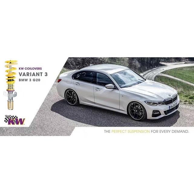 【YGAUTO】訂金專用(全台保固二年) KW V3 避震器組 BMW 3 (G20) (11/2018-) G20