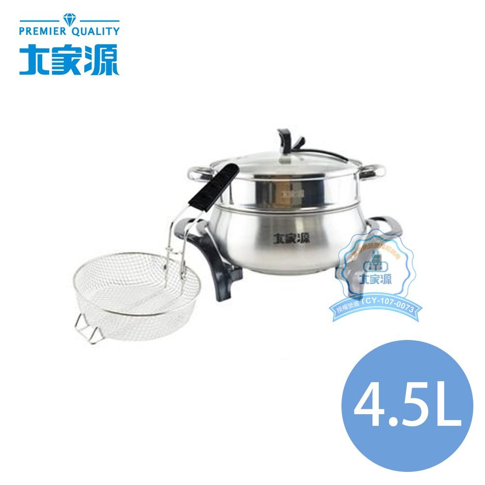 大家源 4.5L 304不鏽鋼養生桑拿鍋/電火鍋/萬用鍋 TCY-3735