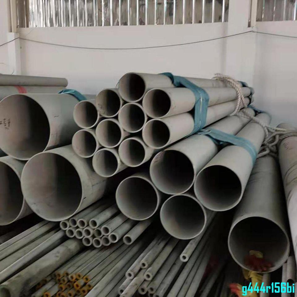廠家直銷304不銹鋼管焊管拋光管316不銹鋼管工業管厚壁管304 316L不銹鋼板