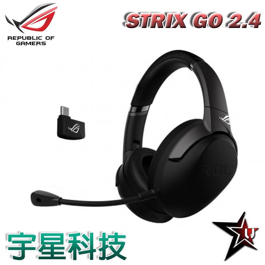 華碩 ASUS ROG Strix Go 2.4 AI降噪/無線 電競耳機 宇星科技 2021 0728-0831 促銷