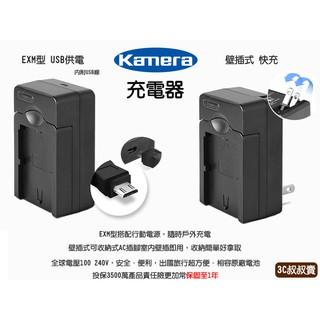 Canon NB-11L 鋰電池 充電器 IXUS A2500 A2600 IXUS 155 160 NB11L 新北市