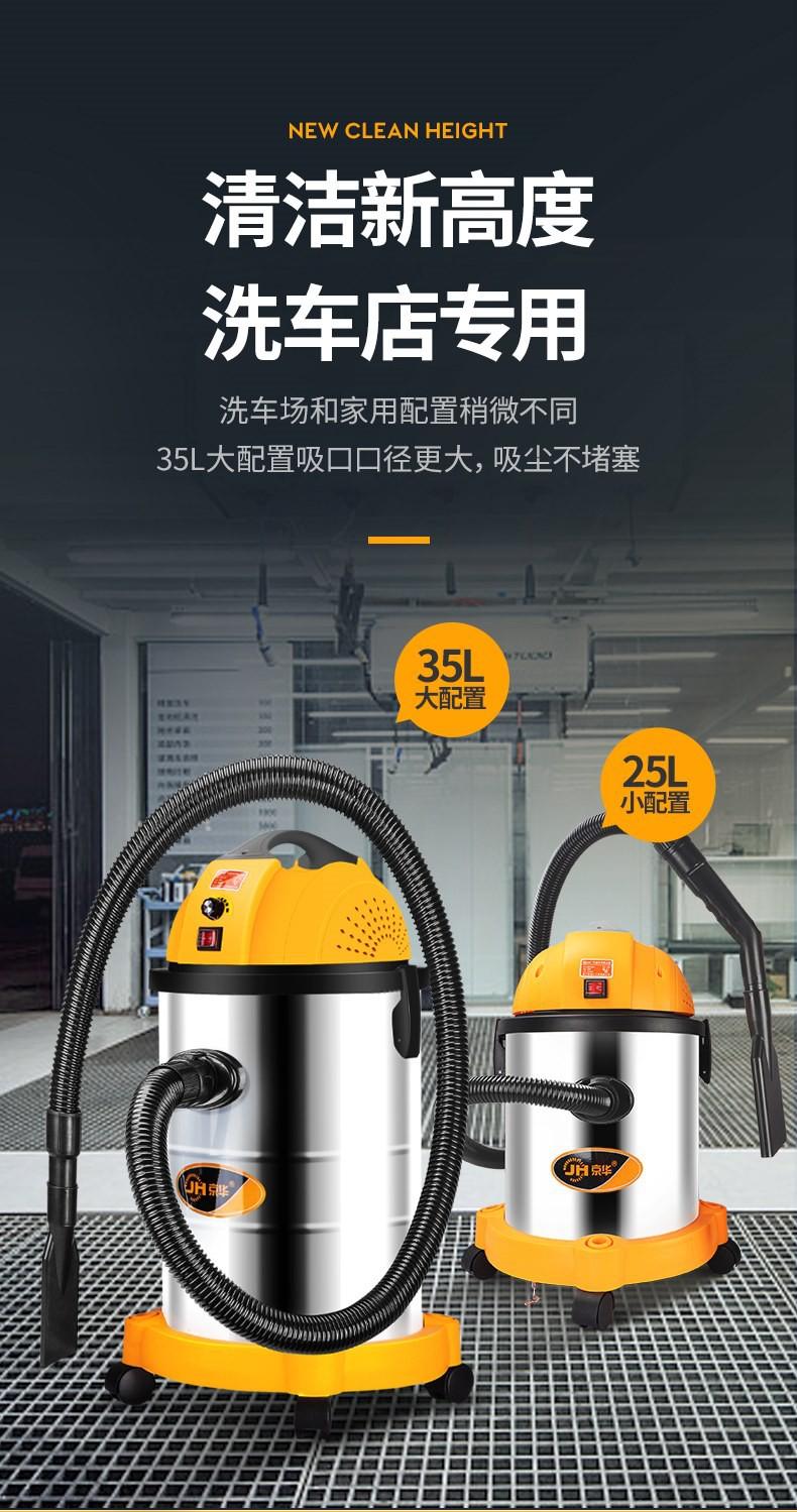 現貨+免運京華1800w吸塵器家用強力干濕商用工業大功率手持桶式吸水吸塵機