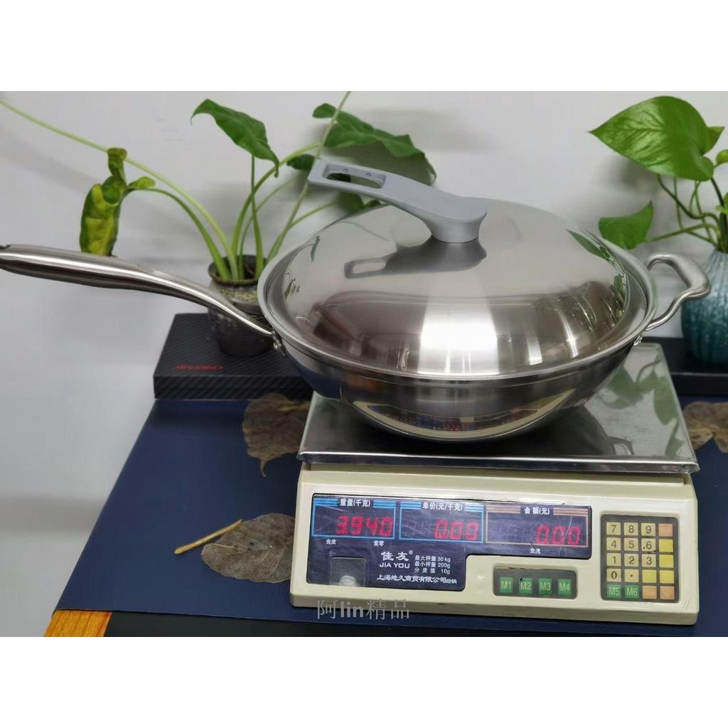 廚寶KITCHENAID五層復合加銅芯鋼32CM不銹鋼炒鍋無油煙不粘好用禮物 禮品