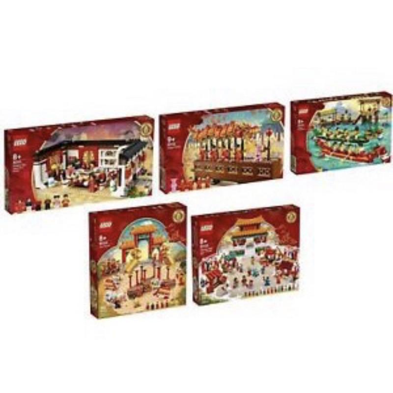 樂高 LEGO 80101 80102 80103 80104 80105 80106 80107 中國節慶系列