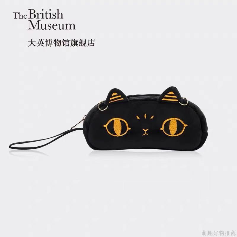 【正版】大英博物館官方 蓋亞·安德森貓收納袋 零錢袋 筆袋 文具袋 毛絨公仔創意禮物#666