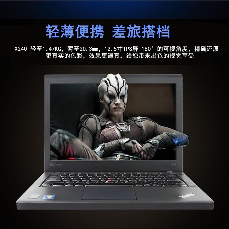 現貨包運ThinkPad X230 jvc  X240 12寸聯想超輕薄X250 筆記本電腦 手提i7
