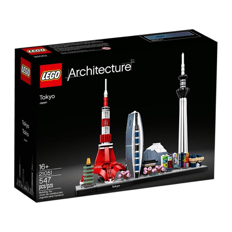 LEGO 21051 有櫻花樹可做搭配加購,歡迎聊聊詢問