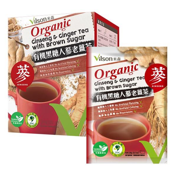 【米森 vilson】有機黑糖人蔘老薑茶(20g x8包/盒)