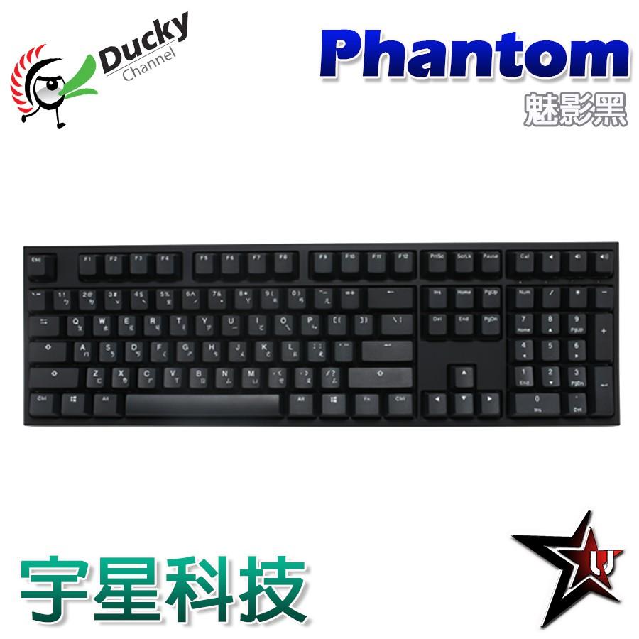 Ducky創傑 One 2 Phantom 魅影黑 無光 108鍵 機械式鍵盤
