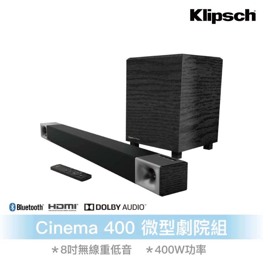 【Klipsch】 Cinema 400 微型劇院組