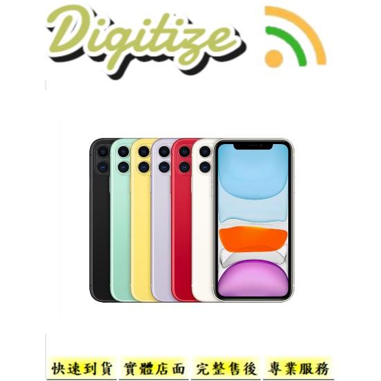 Apple iPhone 11 64 128 256GB 台灣代理商公司貨正品 實體門市 假1賠10