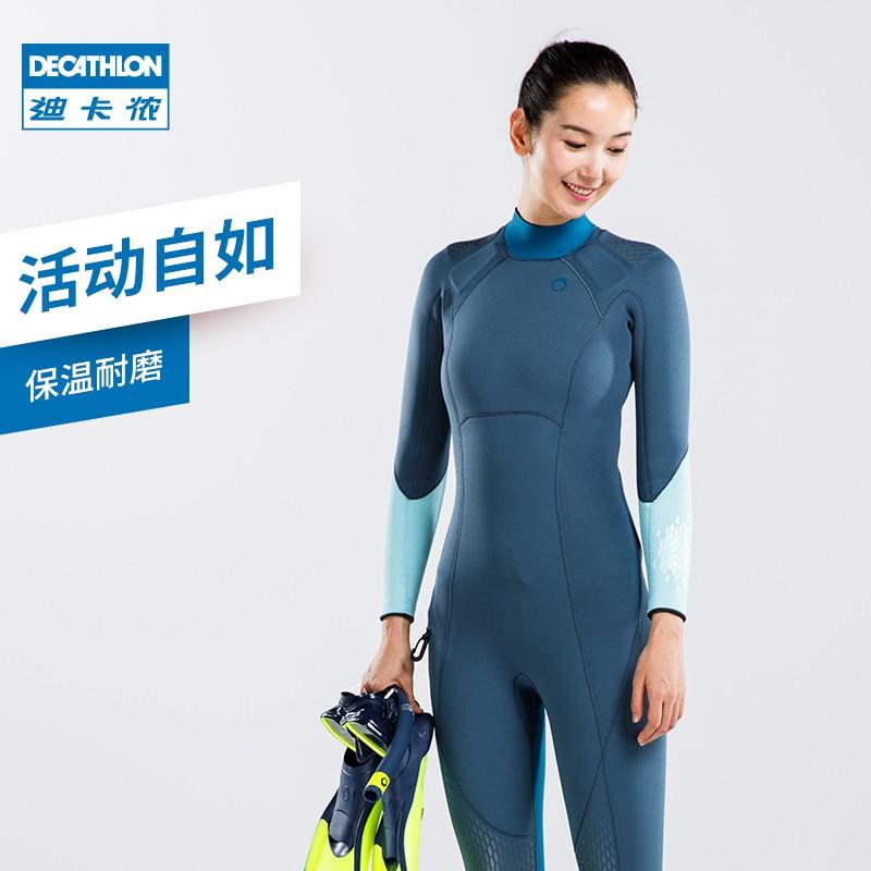 迪卡儂潛水服女男深潛長袖連體3mm保暖氯丁橡膠SUB現貨 當天發貨 正品