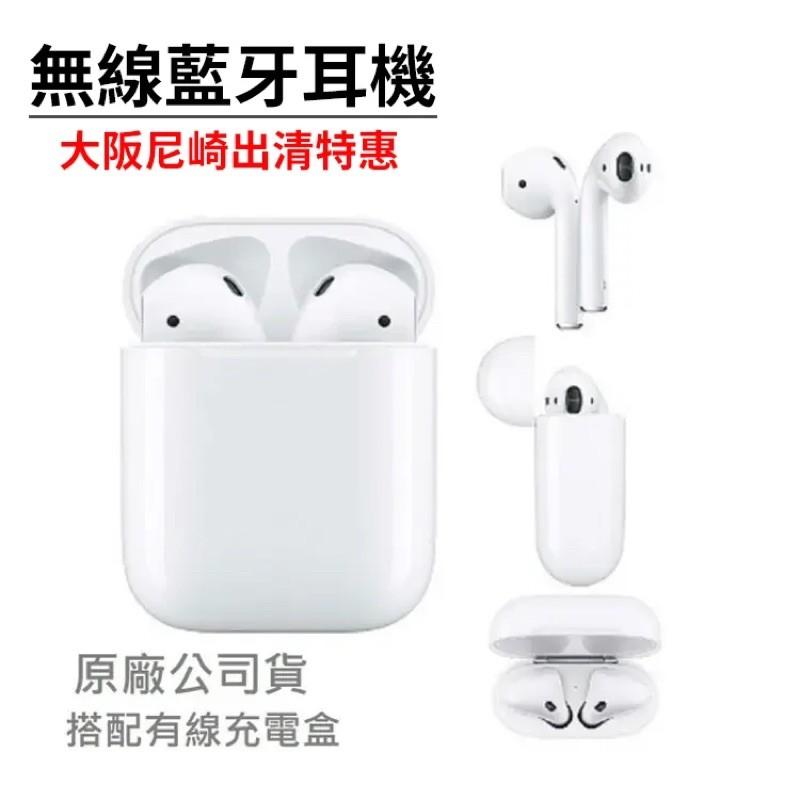 日本COSTCO好市多「真無線藍牙耳機」