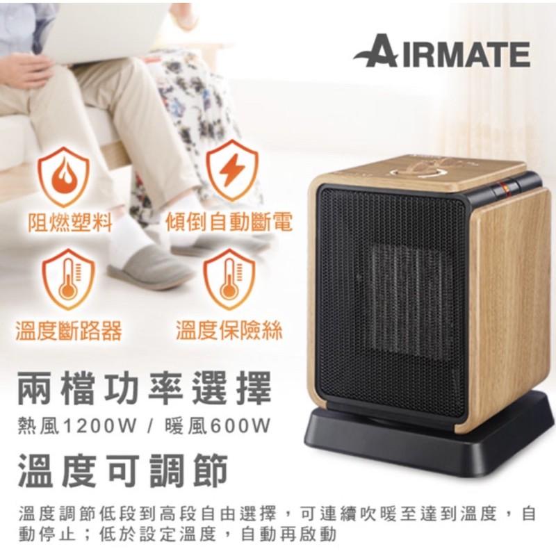 AIRMATE艾美特陶瓷式電暖器 HP12103