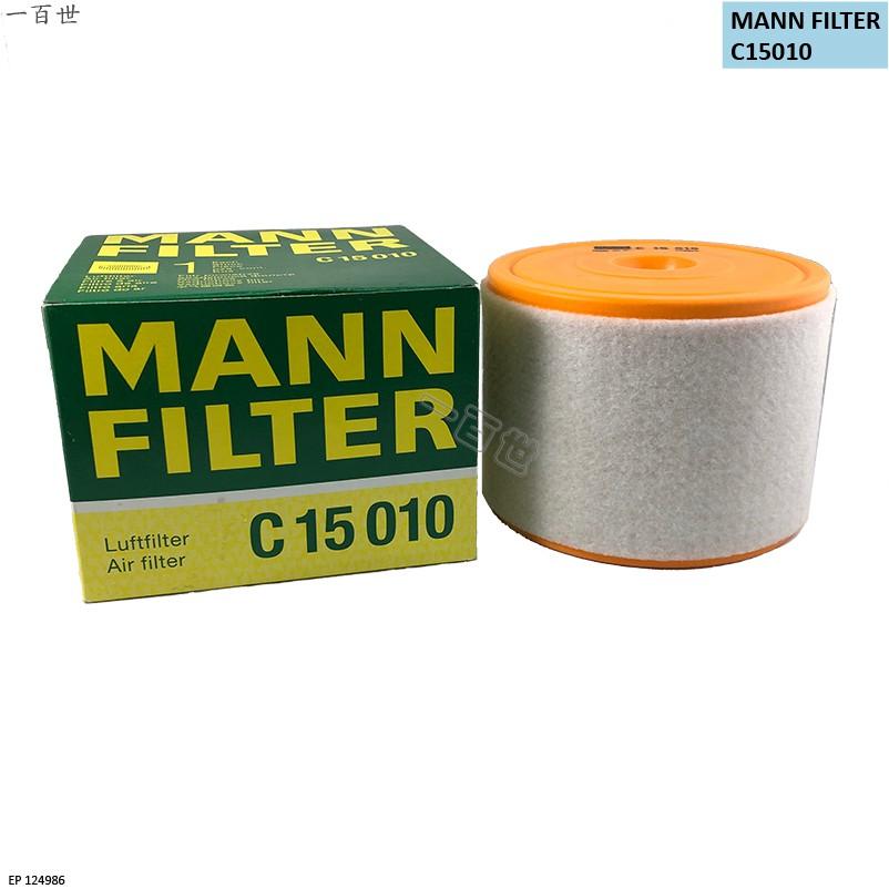 MANN 空氣濾芯 C15010 適用 AUDI 奧迪 A6