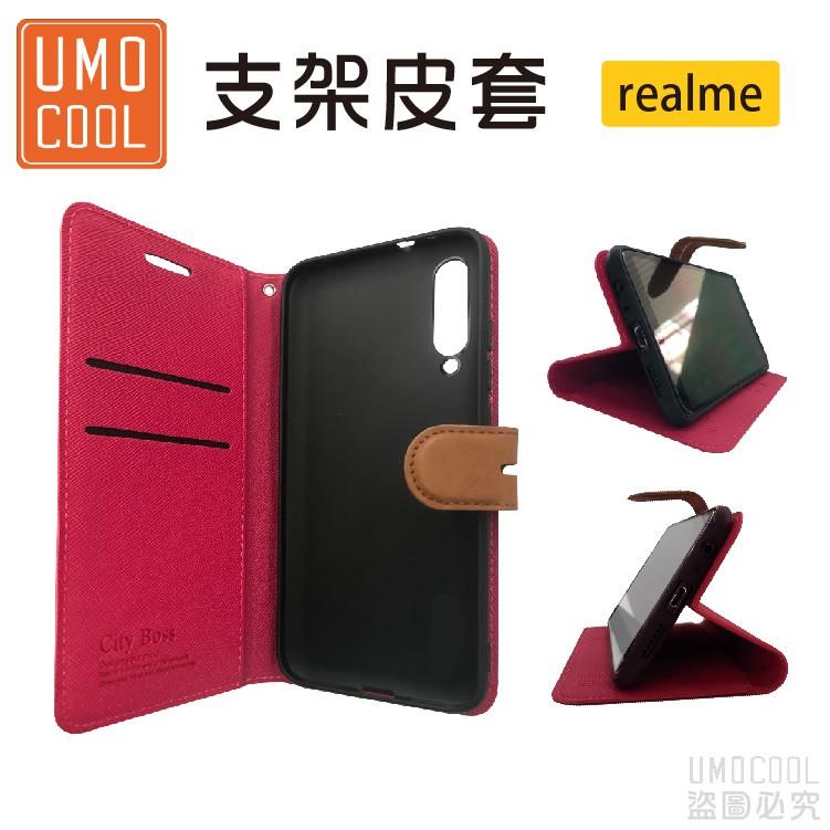 支架皮套 Realme 皮套適用Realme C21 6i C3 X50 X3 XT X7 Pro 磁力扣合 優膜庫
