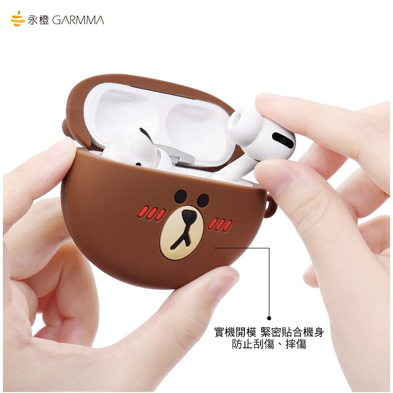 Line Friends布朗熊蘋果airpods pro藍牙耳機套3代矽膠減緩衝擊並防止沙塵刮傷