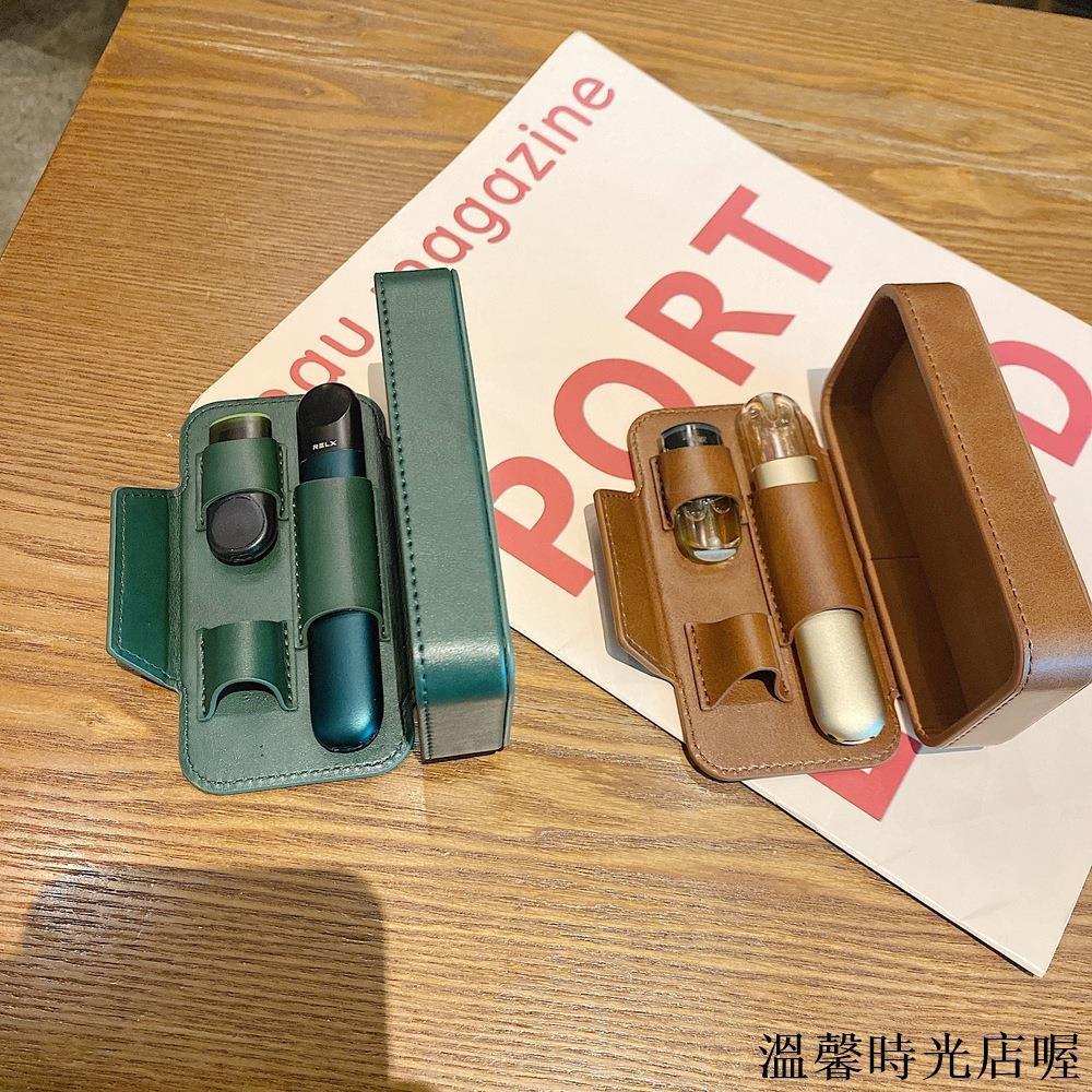 relx悅刻一代煙彈收納盒阿爾法電子器式煙桿煙彈儲存盒4代保護套溫馨時光店喔
