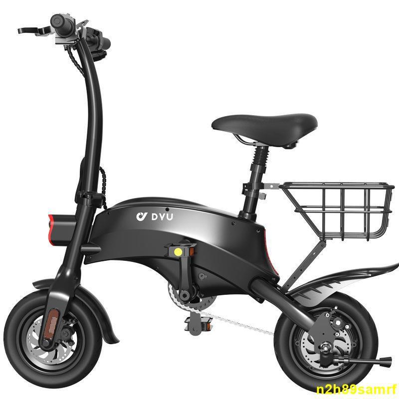 熱賣//大魚DYU電動車鋰電池電瓶車小迷你電動自行車成人兩輪親子代步車