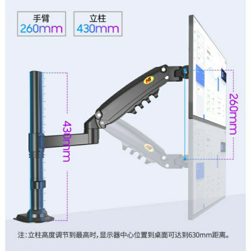 【基隆ㄚ君】台灣現貨 NB H160雙屏電腦顯示器支架上下疊加疊拼屏幕托架增高支臂17-27寸