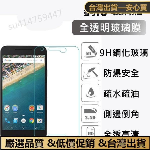 UGTT《LG V40 V30 V35 PLUS G5 G7 G8 V50 G8 ThinQ G7+ Fit保護貼 玻璃