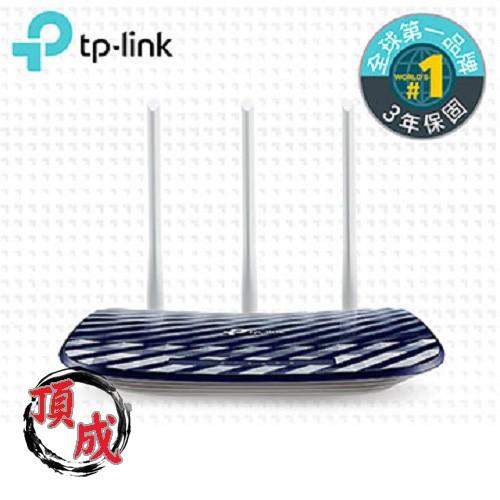 TP-Link Archer C20 AC750 無線網絡wifi雙頻路由器(分享器)