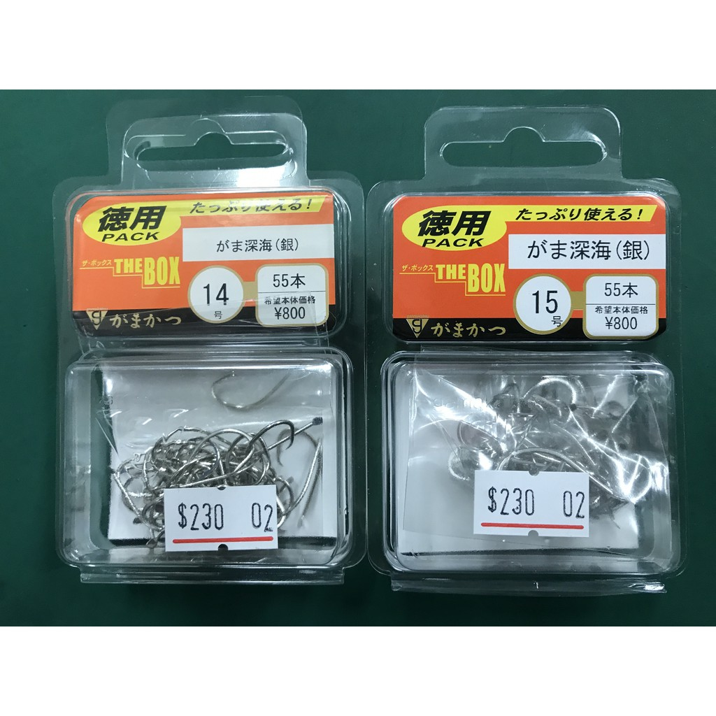 ║慶昌釣具║日本 Gamakatsu 深海鉤  船釣鉤 魚鉤 日本製 德用 大包裝 55入