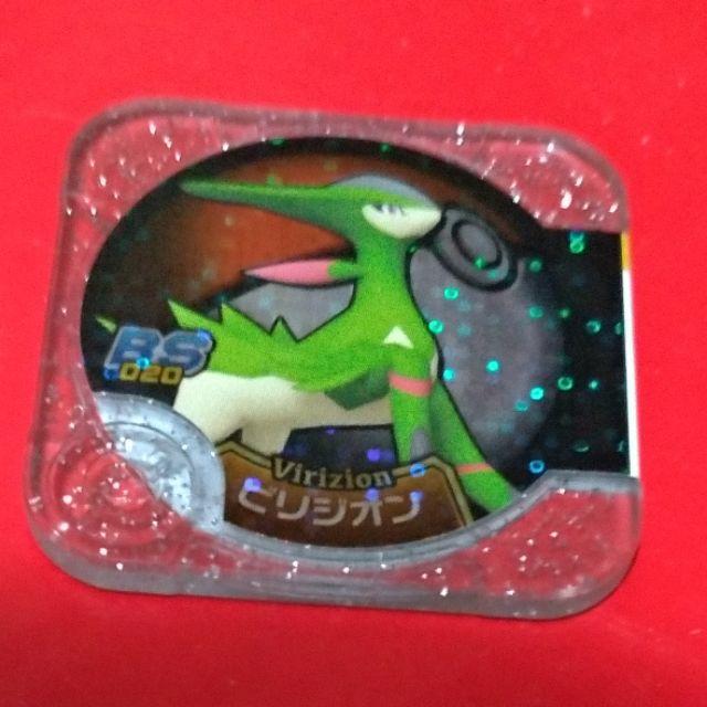 現貨 神奇寶貝pokemon tretta 卡匣 透明卡 特別01彈 大師等級 級別 四星 4星 畢力吉翁