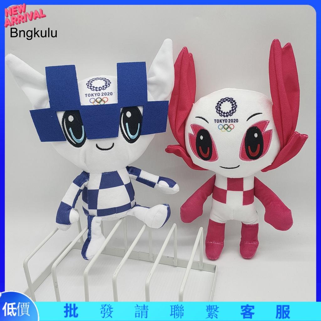 BNG  便攜式東京玩偶東京奧運毛絨玩具親子互動紀念品