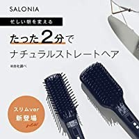 ★JILL日本代購★預購 日本 Salonia 整髮梳 SL-012BKS SL-012BK 離子梳 國際電壓