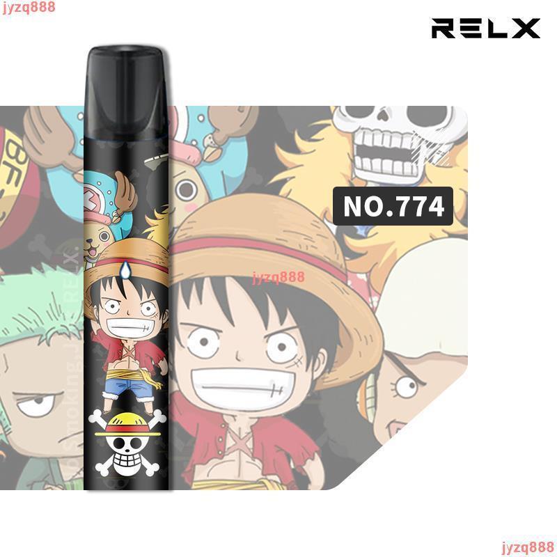 《促銷可批發》悅刻relx主機貼紙 RELX煙桿貼膜 可愛卡通少女銳克1代貼紙霧化器保護膜