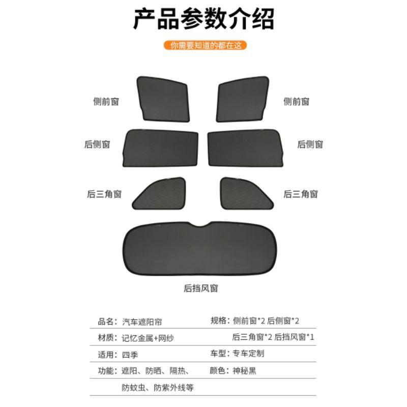 Volvo Xc90 遮陽簾 隔熱簾 那底座黏貼 磁吸 非 s60 s90 xc60 xc40 XC60 遮陽簾