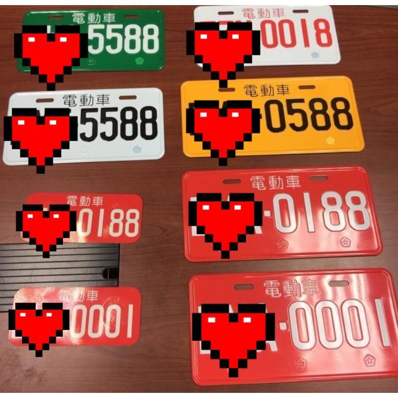 ♥現貨♥車牌烤漆 機車 汽車 計程車 紅牌重機 電動車 大客車 黃牌 綠牌