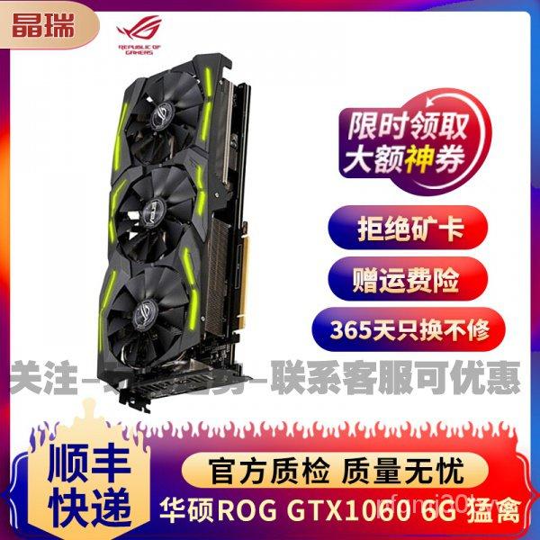 【二手95新】華碩(ASUS)ROG猛禽 GTX1080Ti RTX2070S吃雞獨立電競遊戲顯卡jhfgsauyf14