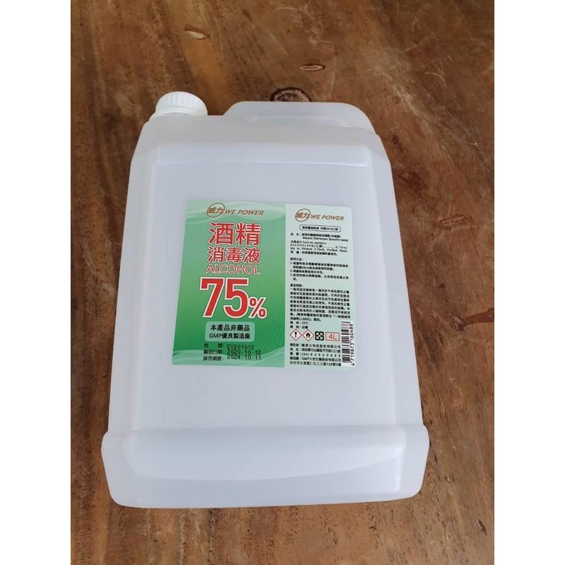 威力75%消毒酒精。 4公升(6罐原箱)可開統編發票。            坤展75% 500ml消毒液(箱購)24罐