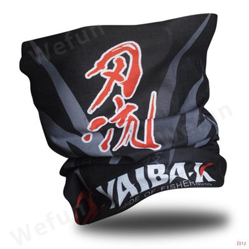 🔥特惠全場♈✴【未凡運動】DAIWA GAMAKATSU YAIBAX SUNLINE防風釣魚圍巾 頸領防曬 騎行頭巾