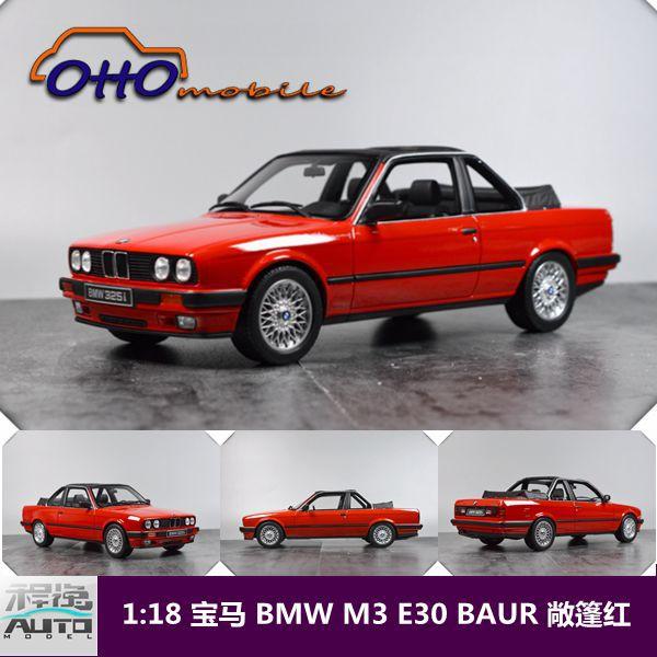 ❤CinDy*OTTO 1:18 寶馬 BMW M3 E30 BAUR 敞篷 汽車模型