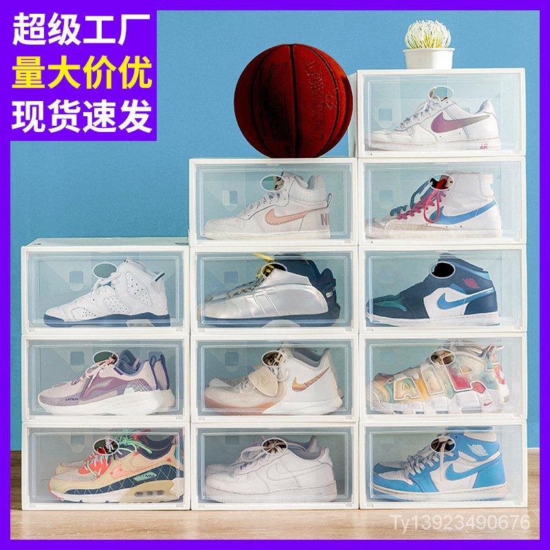 籃球鞋 塑料透明PP鞋箱 收藏側開鞋櫃架 加厚可折疊大號鞋子收納盒