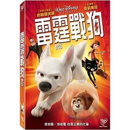 雷霆戰狗(迪士尼) DVD